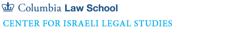 Israeli Legal Studies logo