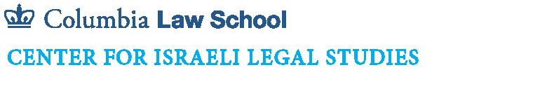 Israeli Legal Studies logo